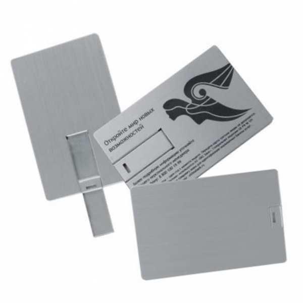 Флешка - кредитная карта металлическая